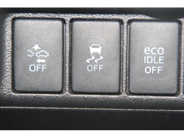 カスタム X SAII 衝突被害軽減ブレーキ フルセグメモリーナビ DVD再生 Bluetooth接続 バックカメラ(13枚目)