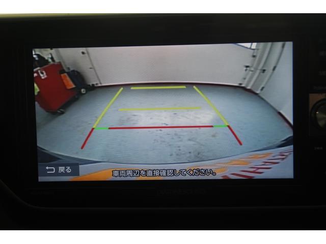 カスタム X SAII 衝突被害軽減ブレーキ フルセグメモリーナビ DVD再生 Bluetooth接続 バックカメラ(19枚目)