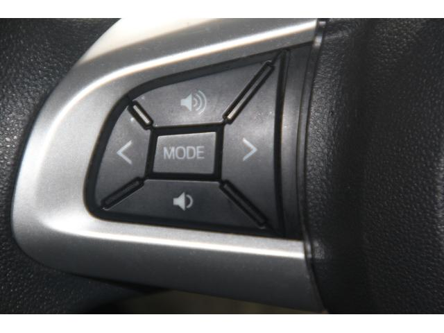 カスタム X SAII 衝突被害軽減ブレーキ フルセグメモリーナビ DVD再生 Bluetooth接続 バックカメラ(21枚目)