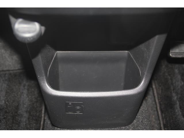 カスタム X SAII 衝突被害軽減ブレーキ フルセグメモリーナビ DVD再生 Bluetooth接続 バックカメラ(26枚目)