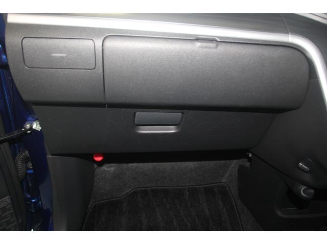 カスタム X SAII 衝突被害軽減ブレーキ フルセグメモリーナビ DVD再生 Bluetooth接続 バックカメラ(30枚目)