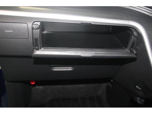 カスタム X SAII 衝突被害軽減ブレーキ フルセグメモリーナビ DVD再生 Bluetooth接続 バックカメラ(31枚目)