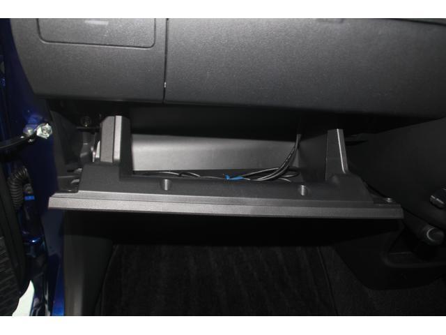 カスタム X SAII 衝突被害軽減ブレーキ フルセグメモリーナビ DVD再生 Bluetooth接続 バックカメラ(32枚目)