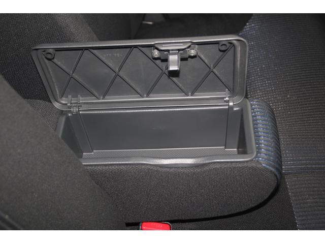 カスタム X SAII 衝突被害軽減ブレーキ フルセグメモリーナビ DVD再生 Bluetooth接続 バックカメラ(36枚目)
