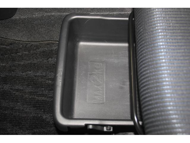 カスタム X SAII 衝突被害軽減ブレーキ フルセグメモリーナビ DVD再生 Bluetooth接続 バックカメラ(39枚目)