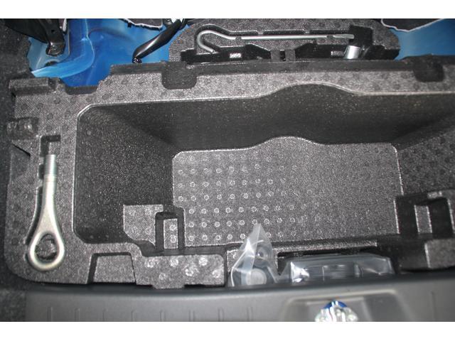カスタム X SAII 衝突被害軽減ブレーキ フルセグメモリーナビ DVD再生 Bluetooth接続 バックカメラ(41枚目)