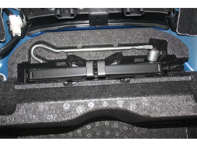 カスタム X SAII 衝突被害軽減ブレーキ フルセグメモリーナビ DVD再生 Bluetooth接続 バックカメラ(42枚目)