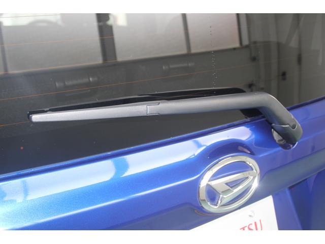 カスタム X SAII 衝突被害軽減ブレーキ フルセグメモリーナビ DVD再生 Bluetooth接続 バックカメラ(46枚目)