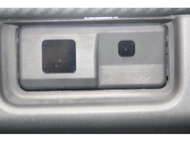 カスタム X SAII 衝突被害軽減ブレーキ フルセグメモリーナビ DVD再生 Bluetooth接続 バックカメラ(51枚目)