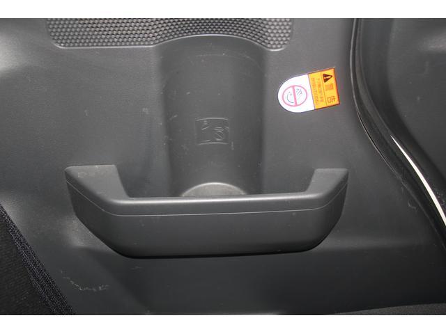 L レジャーエディションSAII 衝突被害軽減ブレーキ フルセグメモリーナビ DVD再生 Bluetooth接続 ETC バックカメラ(21枚目)