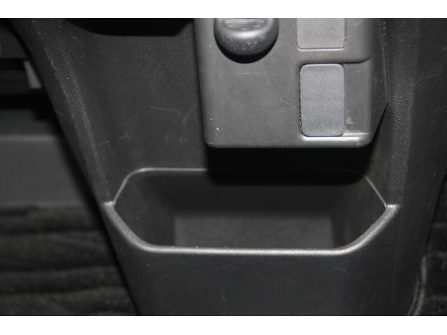 L レジャーエディションSAII 衝突被害軽減ブレーキ フルセグメモリーナビ DVD再生 Bluetooth接続 ETC バックカメラ(25枚目)