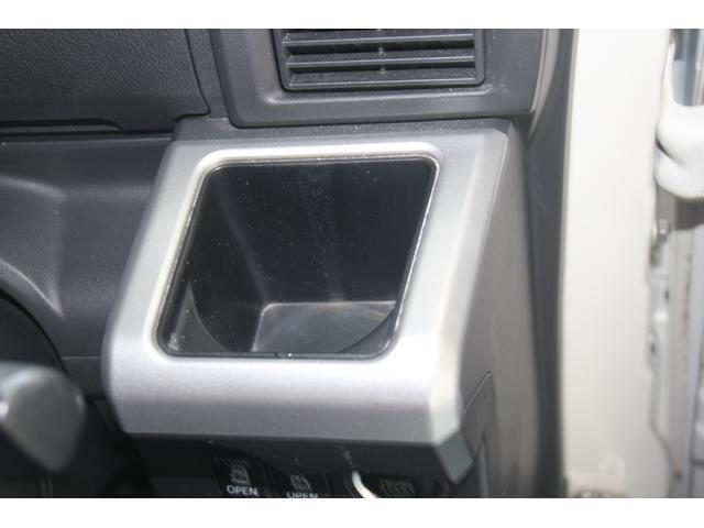 L レジャーエディションSAII 衝突被害軽減ブレーキ フルセグメモリーナビ DVD再生 Bluetooth接続 ETC バックカメラ(30枚目)