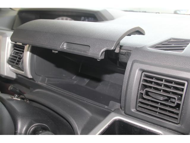 L レジャーエディションSAII 衝突被害軽減ブレーキ フルセグメモリーナビ DVD再生 Bluetooth接続 ETC バックカメラ(31枚目)