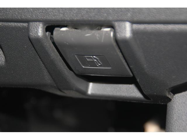 L レジャーエディションSAII 衝突被害軽減ブレーキ フルセグメモリーナビ DVD再生 Bluetooth接続 ETC バックカメラ(38枚目)
