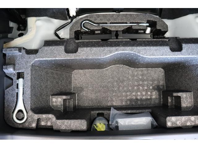 Xメイクアップリミテッド SAIII 衝突被害軽減ブレーキ 届出済未使用車 オーディオレス(38枚目)