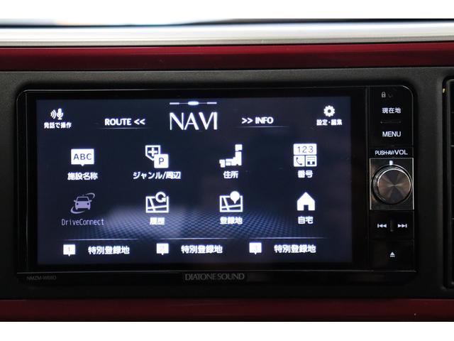 シルク Gパッケージ SAII 衝突被害軽減ブレーキ フルセグメモリーナビ DVD再生 Bluetooth接続 ドライブレコーダー エンジンスターター(9枚目)