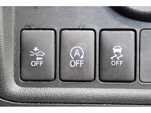 シルク Gパッケージ SAII 衝突被害軽減ブレーキ フルセグメモリーナビ DVD再生 Bluetooth接続 ドライブレコーダー エンジンスターター(13枚目)
