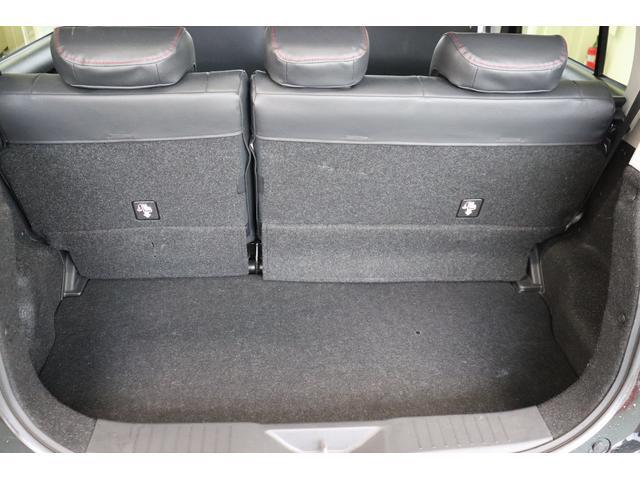 シルク Gパッケージ SAII 衝突被害軽減ブレーキ フルセグメモリーナビ DVD再生 Bluetooth接続 ドライブレコーダー エンジンスターター(18枚目)