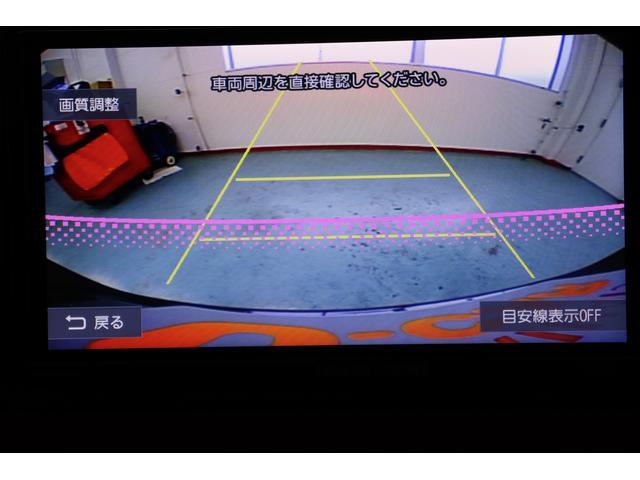 シルク Gパッケージ SAII 衝突被害軽減ブレーキ フルセグメモリーナビ DVD再生 Bluetooth接続 ドライブレコーダー エンジンスターター(19枚目)