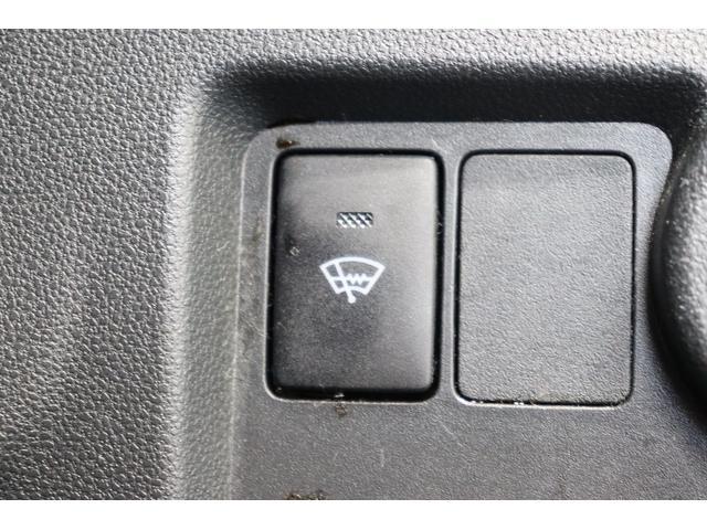 シルク Gパッケージ SAII 衝突被害軽減ブレーキ フルセグメモリーナビ DVD再生 Bluetooth接続 ドライブレコーダー エンジンスターター(21枚目)