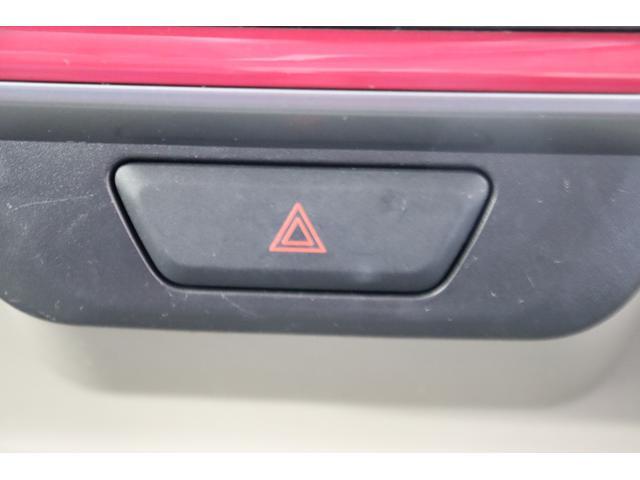 シルク Gパッケージ SAII 衝突被害軽減ブレーキ フルセグメモリーナビ DVD再生 Bluetooth接続 ドライブレコーダー エンジンスターター(24枚目)