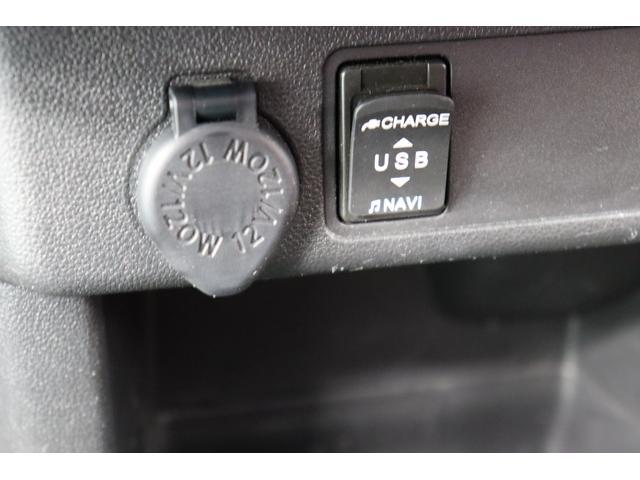 シルク Gパッケージ SAII 衝突被害軽減ブレーキ フルセグメモリーナビ DVD再生 Bluetooth接続 ドライブレコーダー エンジンスターター(25枚目)