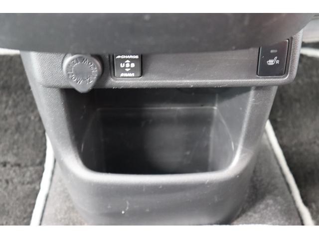 シルク Gパッケージ SAII 衝突被害軽減ブレーキ フルセグメモリーナビ DVD再生 Bluetooth接続 ドライブレコーダー エンジンスターター(28枚目)