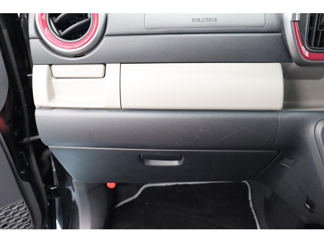 シルク Gパッケージ SAII 衝突被害軽減ブレーキ フルセグメモリーナビ DVD再生 Bluetooth接続 ドライブレコーダー エンジンスターター(31枚目)