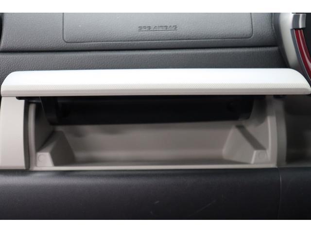 シルク Gパッケージ SAII 衝突被害軽減ブレーキ フルセグメモリーナビ DVD再生 Bluetooth接続 ドライブレコーダー エンジンスターター(32枚目)