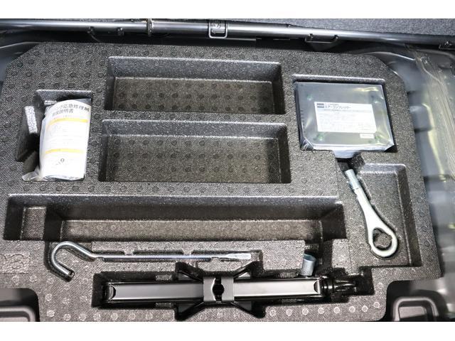 シルク Gパッケージ SAII 衝突被害軽減ブレーキ フルセグメモリーナビ DVD再生 Bluetooth接続 ドライブレコーダー エンジンスターター(44枚目)