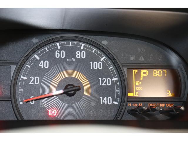 デラックスSAIII 衝突被害軽減ブレーキ 届出済未使用車 ラジオ 2WD AT(11枚目)