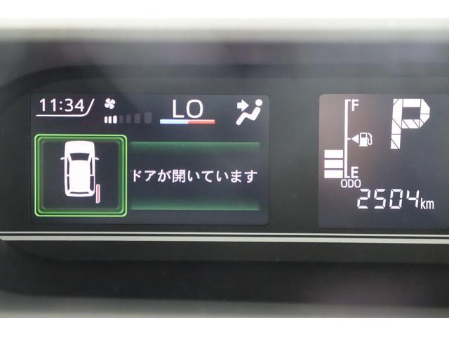 Xセレクション 衝突被害軽減ブレーキ オーディオレス(10枚目)