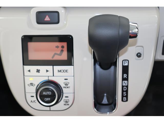 Xメイクアップリミテッド SAIII 衝突被害軽減ブレーキ 届出済未使用車 オーディオレス(10枚目)