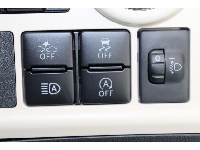 Xメイクアップリミテッド SAIII 衝突被害軽減ブレーキ 届出済未使用車 オーディオレス(14枚目)
