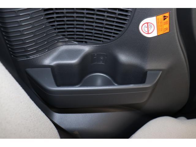 Xメイクアップリミテッド SAIII 衝突被害軽減ブレーキ 届出済未使用車 オーディオレス(21枚目)