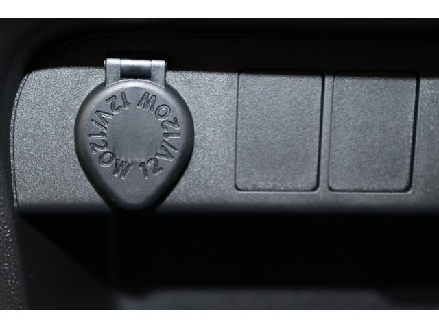 Xメイクアップリミテッド SAIII 衝突被害軽減ブレーキ 届出済未使用車 オーディオレス(24枚目)