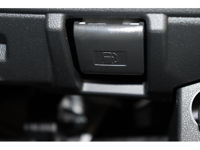 Xメイクアップリミテッド SAIII 衝突被害軽減ブレーキ 届出済未使用車 オーディオレス(36枚目)
