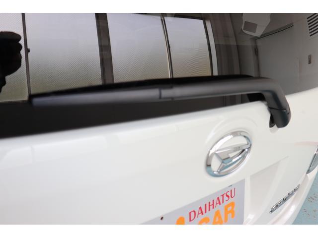 Xメイクアップリミテッド SAIII 衝突被害軽減ブレーキ 届出済未使用車 オーディオレス(45枚目)