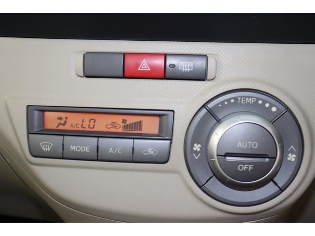 X CDオーディオ ETC キーフリーシステム(10枚目)