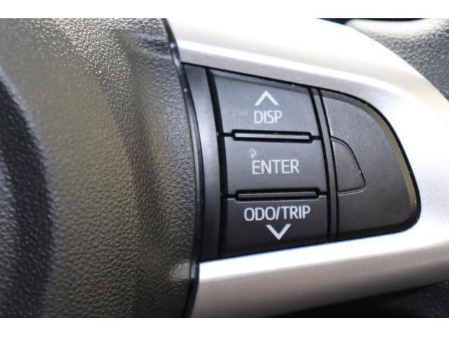 G 衝突被害軽減ブレーキ CDオーディオ ETC キーフリーシステム(22枚目)