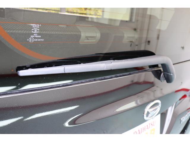 X SAII 衝突被害軽減ブレーキ CDオーディオ ETC キーフリーシステム(44枚目)