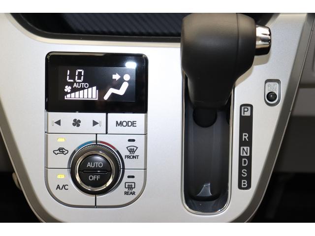 スタイルX リミテッド SAIII 衝突被害軽減ブレーキ 届出済未使用車 オーディオレス(10枚目)