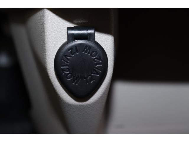 スタイルX リミテッド SAIII 衝突被害軽減ブレーキ 届出済未使用車 オーディオレス(25枚目)
