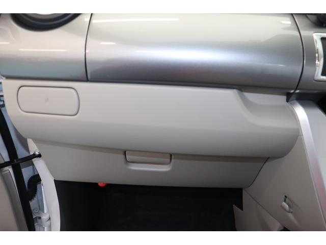 スタイルX リミテッド SAIII 衝突被害軽減ブレーキ 届出済未使用車 オーディオレス(33枚目)