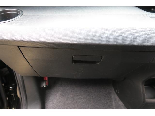 G ジャストセレクション 両側電動スライドドア スマートキー オートエアコン ETC ローン金利3.9%(20枚目)
