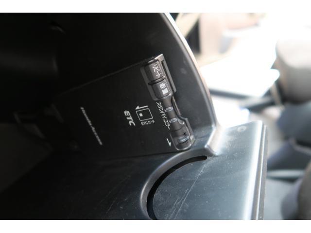 G ジャストセレクション 両側電動スライドドア スマートキー オートエアコン ETC ローン金利3.9%(22枚目)