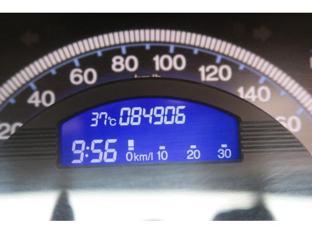 G ジャストセレクション 両側電動スライドドア スマートキー オートエアコン ETC ローン金利3.9%(28枚目)