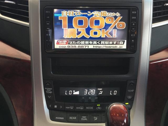 トヨタ アルファード 240S 純正HDDナビ サンルーフ ムーンルーフ