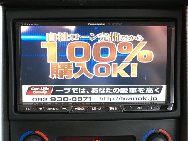 プジョー プジョー 207 ベースグレード HDDナビ ETC キーレス ドアバイザー