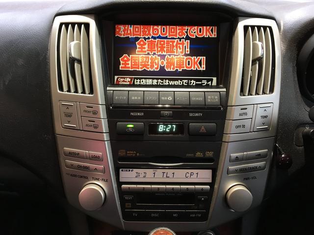 240G プレミアムLパッケージ FU3022(16枚目)